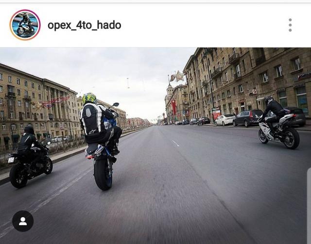 OPEX 4TO HADO фотография