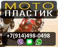 moto_kozyr фотография